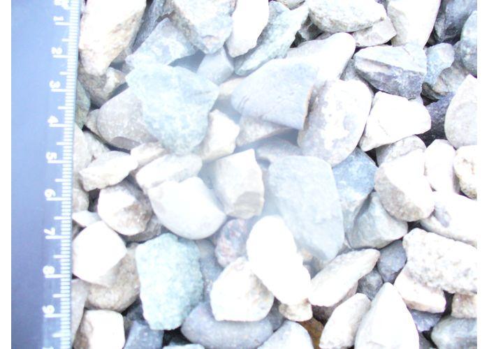 Объявление о продаже вторичный бетонный щебень с доставкой в нижегородской области на avito